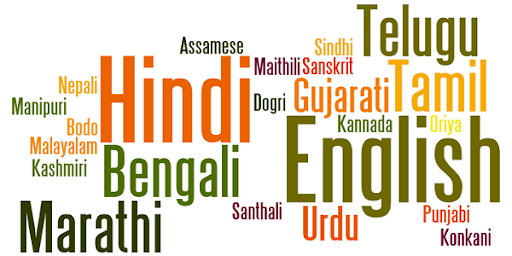 states and their languages of india